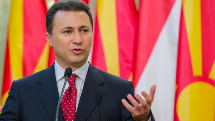 Политические преследования по-среднеевропейски: Как это делается в Македонии