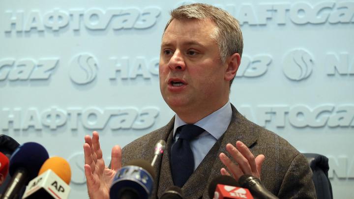 Или уступки, или компенсация: Глава Нафтогаза выдвинул ультиматум Москве по транзитному контакту