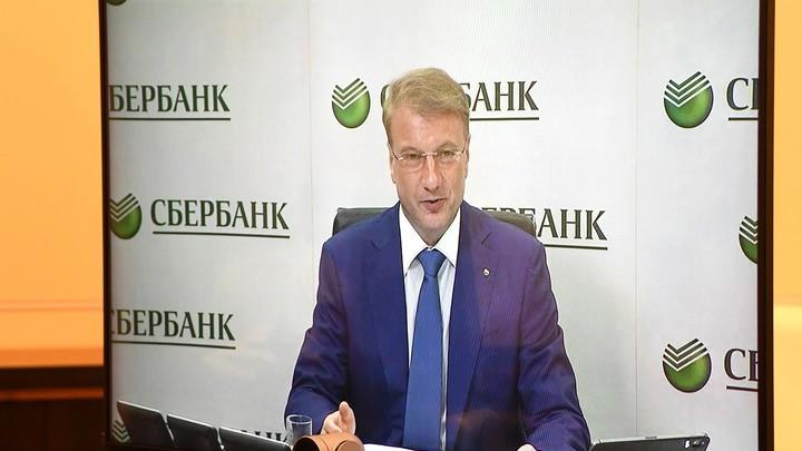 Греф показал Путину свою штучку за 3 тысячи рублей: Превращает телевизор в суперкомпьютер
