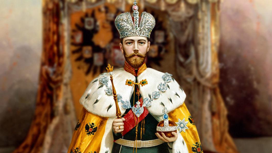 делаешь царь всея руси николай второй фото человеку