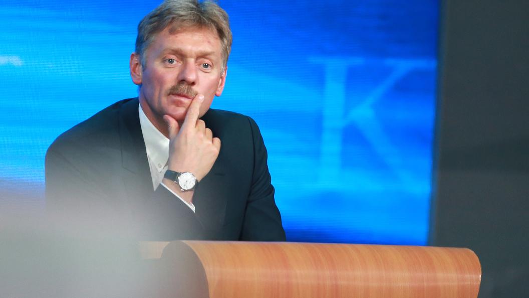В Кремле изучат решение ЕСПЧ о пропаганде содомитов среди детей