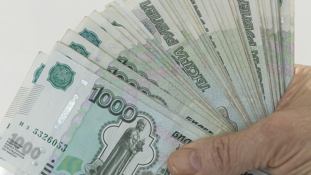 Недостаток русского бюджета впервом полугодии составит приблизительно 489  ...
