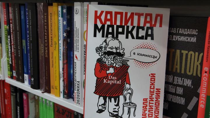 Книжный магазин «Капиталъ» откроется в Новосибирске после переезда