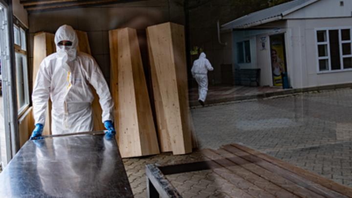 Трупов уже 15 тысяч: Оперштаб обнародовал безрадостные цифры о COVID-19 в России