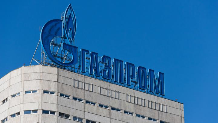 Очень похоже наГазпром: Эксперты рассказали, как выявить мошенников
