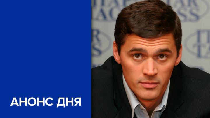 Кто возглавит Олимпийский комитет России?