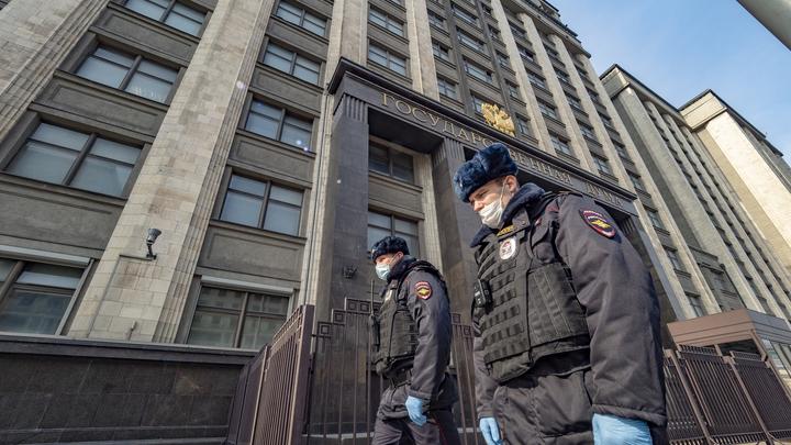 Замначальника новосибирской полиции накажут за сбор информации о депутате Госдумы