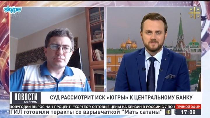 Олег Сухарев о Югре: ЦБ следует соблюдать правовые процедуры