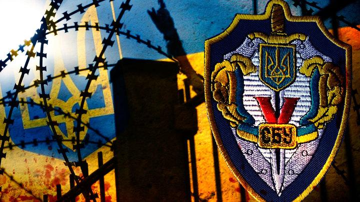 Украинская СБУ превратилась в гестапо