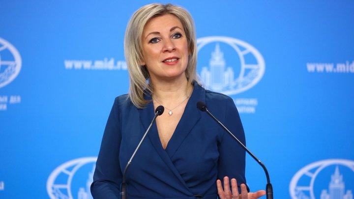 Мария Захарова поймала США на лжи после заявления Госдепа