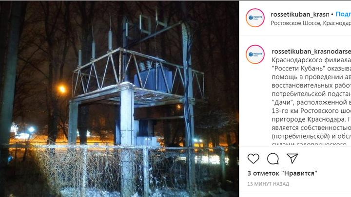 В пригороде Краснодара сгорела подстанция. Как долго люди будут без тепла?
