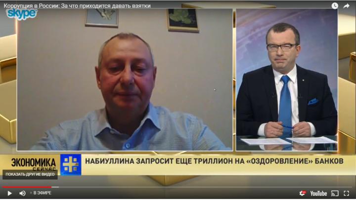 Владимир Гамза: финальная точка будет поставлена, когда наша экономика выйдет из перманентного кризиса