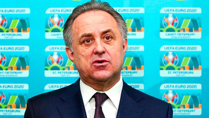 Виталий Мутко может уйти в отставку
