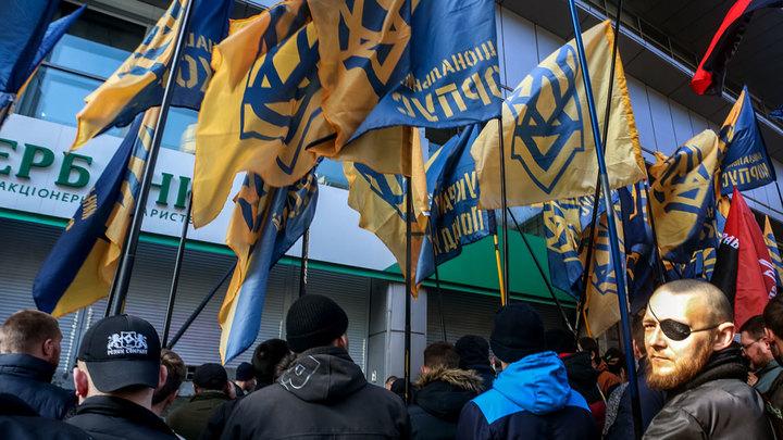 Украинские санкции против банков: Это не то, что Европа, это Новая Гвинея