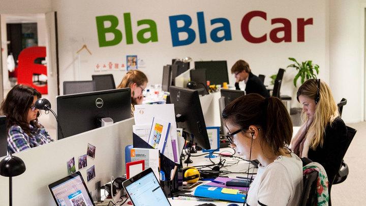 Добро за деньги: Почему BlaBlaCar стал платным