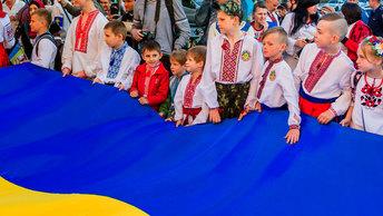 Такая конституционная Конституция Украины