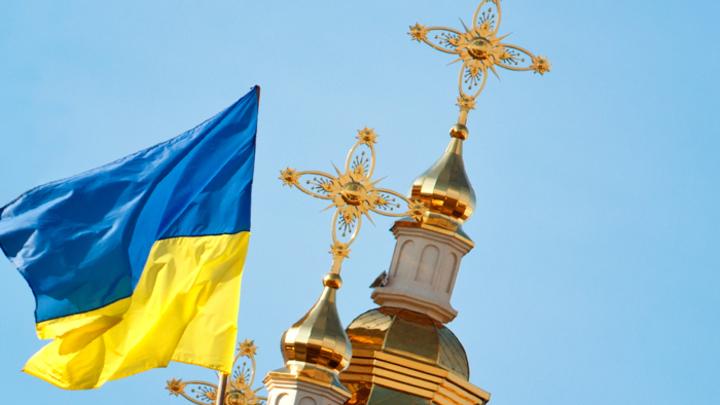 Топ-5 украинских пропагандистских штампов о Русской Православной Церкви