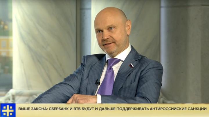 Сергей Катасонов рассказал, кто попадет под наказание за поддержку санкций США