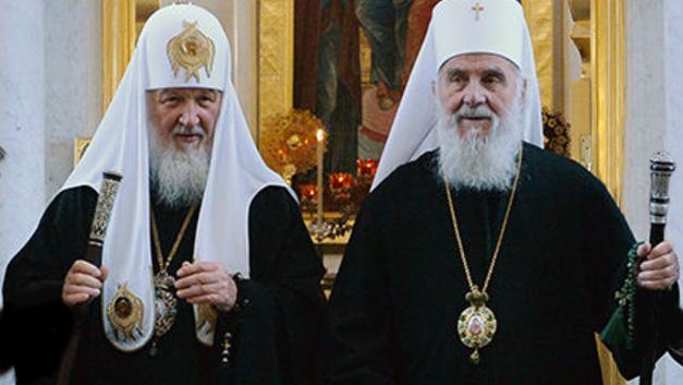 Патриарх Сербский поддержал Московский Патриархат по украинскому вопросу