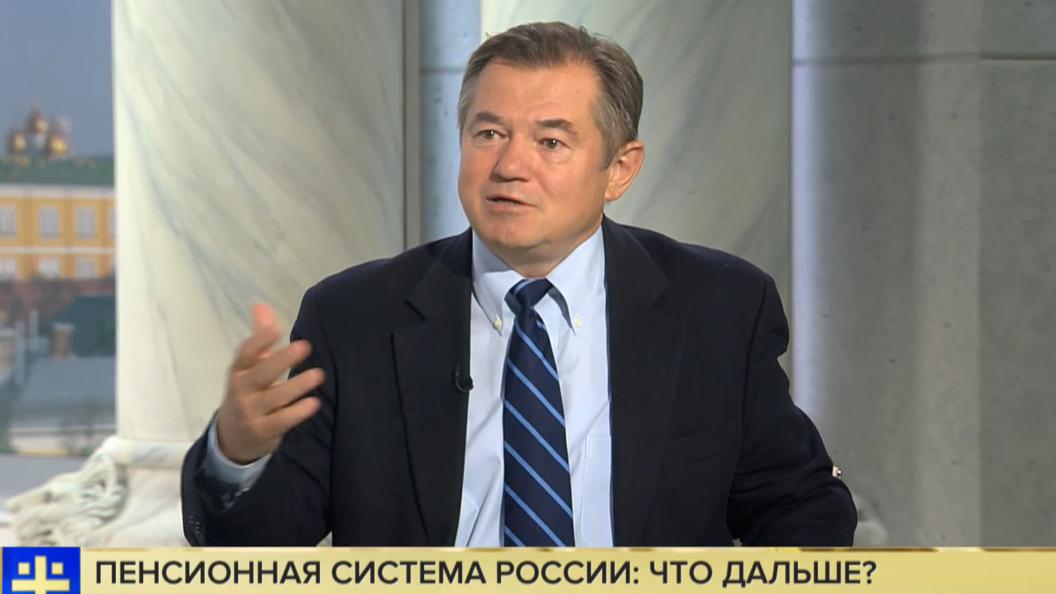 Сергей Глазьев: Повышение пенсионного возраста должно быть не обязательством, а правом 06.06.2018