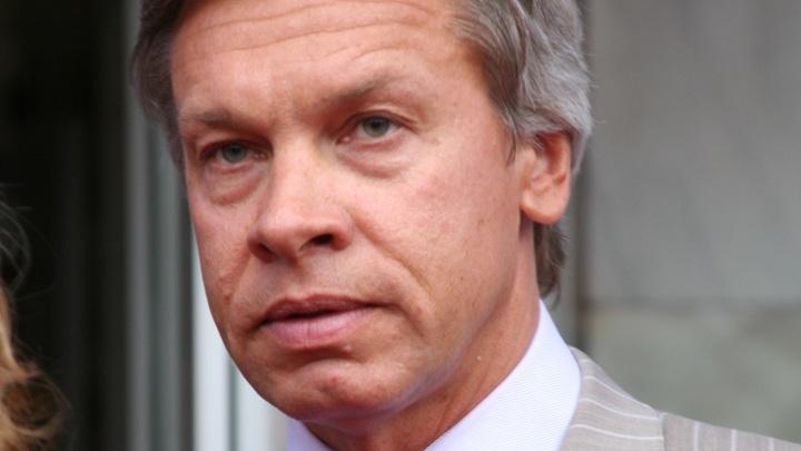 Пушков поставил диагноз депутатам Рады, пожелавшим разрыва дипотношений с Россией