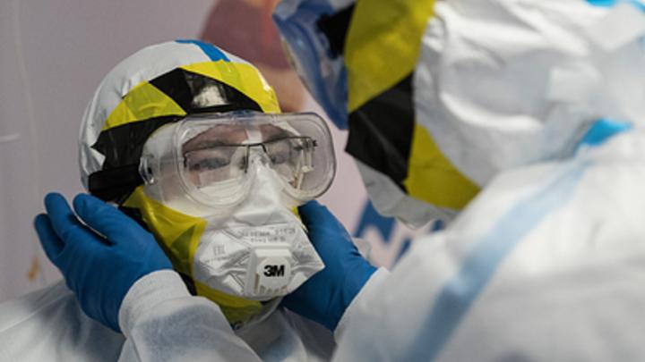 Эпидемия COVID-19 пошла в России на спад? Оперштаб дал оптимистичную статистику