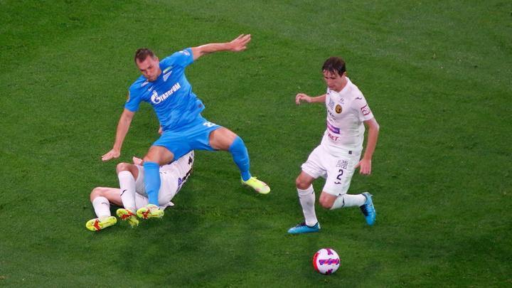 С возвращением, Артём: Зенит обыграл Рубин благодаря феноменальной игре Дзюбы