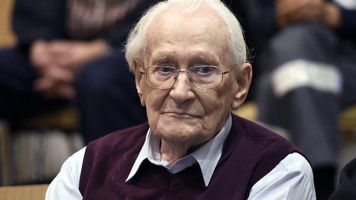 Бухгалтер Освенцима умер через два месяца тюремного заключения