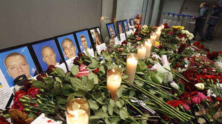 Миллион за погибших украинцев? Киев требует компенсацию от Ирана. Гончарук и Гаспарян разошлись в цифрах