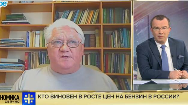Эксперт: Почти все АЗС в России бодяжат бензин в кризис