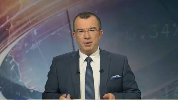 Ещё и трусы: Пронько посоветовал правительству наконец набраться мужества с пенсионной реформой