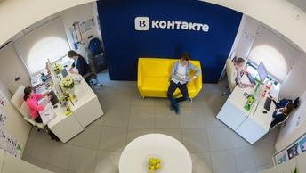 Обновление ВКонтакте превратит блогеров в журналистов