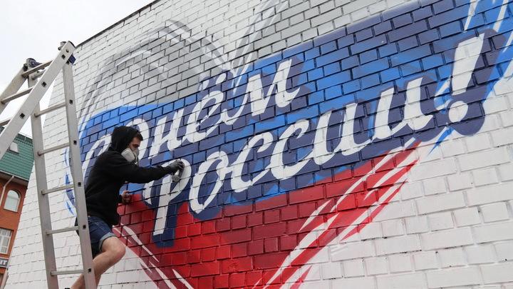День России в Иванове 12 июня 2021 года: праздничный концерт и программа мероприятий