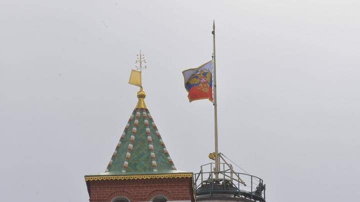 В Совбезе России указали на реальную угрозу экономике: Внесён ряд предложений