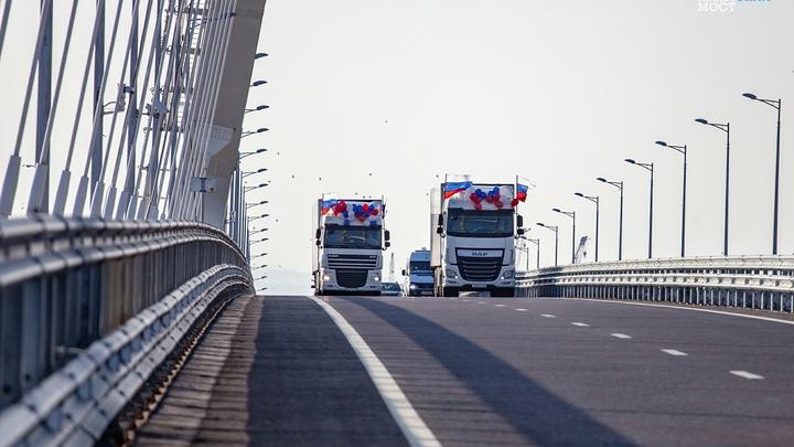 По Крымскому мосту проехало 10 тысяч фур