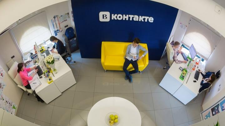 Эксперимент вышел боком? Российские пользователи жалуются на поломку соцсети ВКонтакте