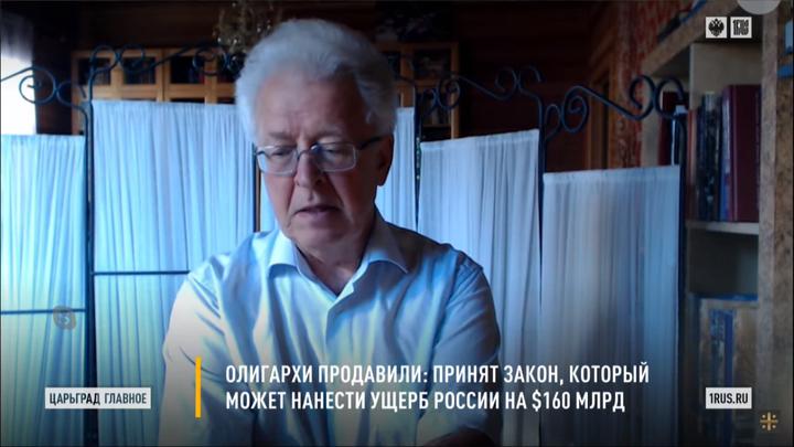 Самое крупное ограбление в истории России: В страну вбили последний гвоздь