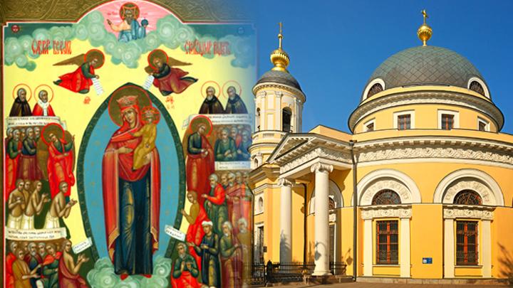 Икона Божией Матери «Всех скорбящих Радость». Православный календарь на 6 ноября