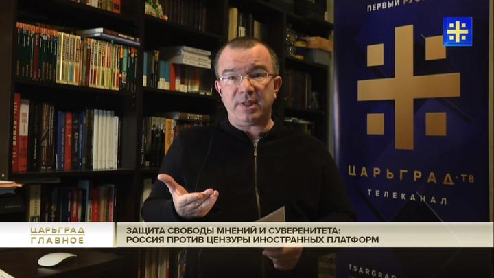 Пронько осадил защитников Google: А завтра придут в ваши дома…