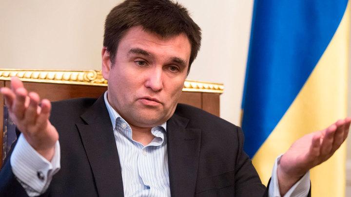 Климкин предложил украинизировать русскоязычных или загнать в резервации