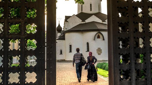 Православный календарь на 20 сентября