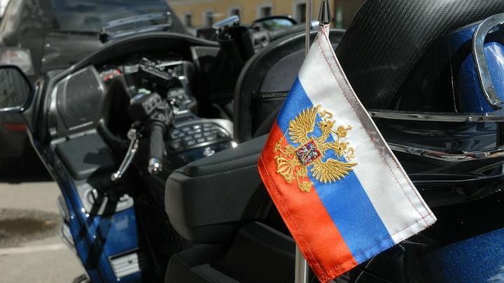 Госдума одобрила текст присяги для вступления в российское гражданство
