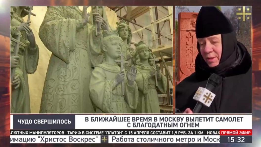 Игуменья Дивеевского монастыря рассказала о созданиипамятника Царственным Страстотерпцам