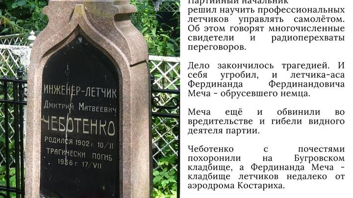 В Нижегородской области начнут развивать проект о кладбищенских легендах