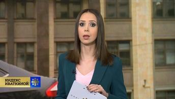 Выделите майбах: депутаты Госдумы вынуждены ездить на работу с коллегами