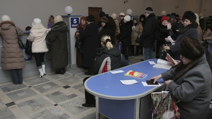 Кабмин расширил список очередей для граждан России