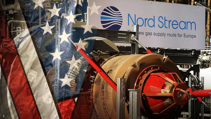 Европа «под дулом» США сливает «Северный поток-2»