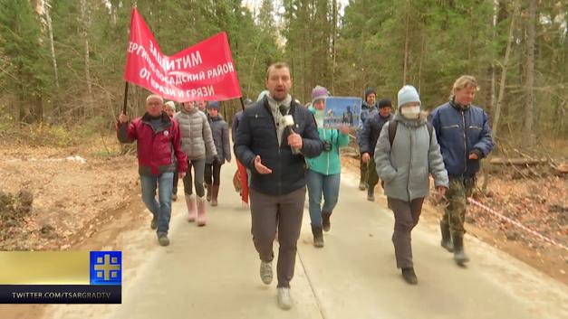 Жители Сергиево-Посадского района похоронили своё светлое будущее