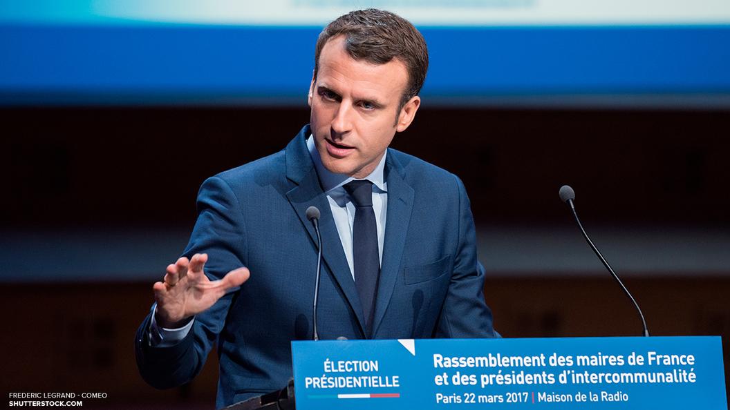 Макрон допустил язвительноевысказывание о Марин Ле Пен и Евросоюзе