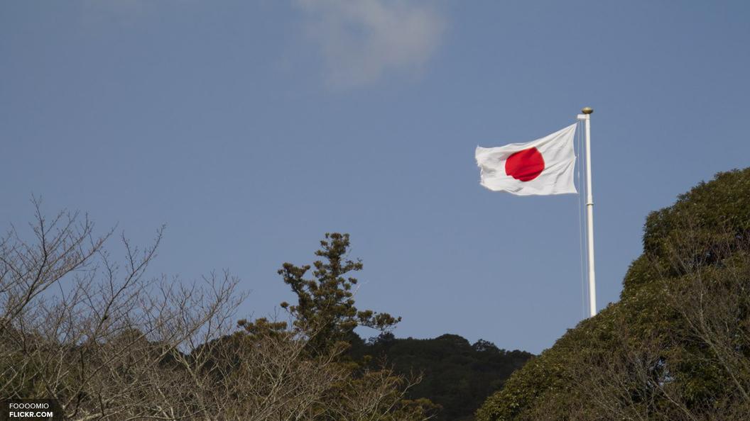 В Японии проснулся вулканСакурадзима